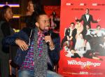 Wedding Ringer Screening ATL-40