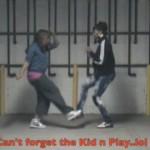 kid n play old school