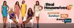 real housewives of atlanta season 5 cast 2012 sfta