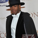 Dwight Eubanks 2013 BB Icon Awards 1