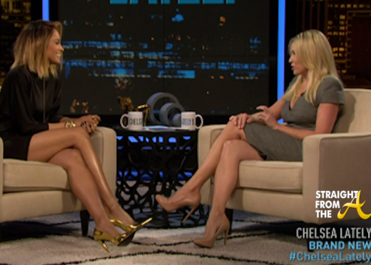 Ciara Chelsea Lately 3
