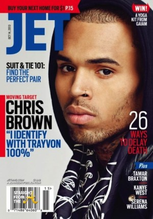 Chris Brown Jet 2013