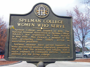 spelman college application First year college and honors program applicants: spelman college employs the common application for admission to the college students who meet the minimum requirements will receive an invitation to apply.