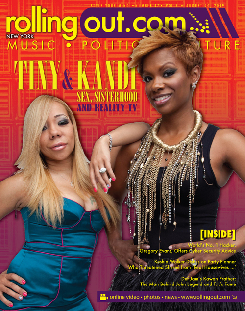 tiny_kandi_cover