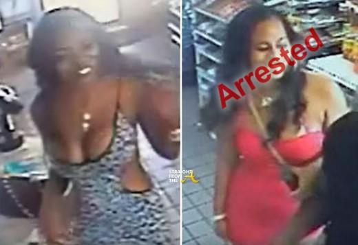 Twerking Suspects