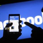 Facebook Fail! Court Awards Victim of Derogatory Post $114K…